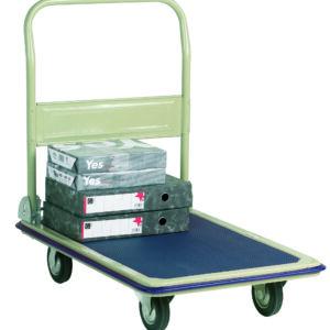 Folding Trolley - 250kg Load Capacity